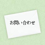 toiawase-300-03