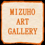 mizuho art gallery